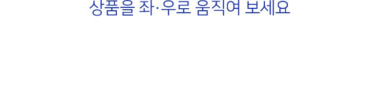 [도이] 휴대용 동전지갑 미니 파우치 카세트 그린 - 원더스토어, 18,000원, 동전/카드지갑, 동전지갑